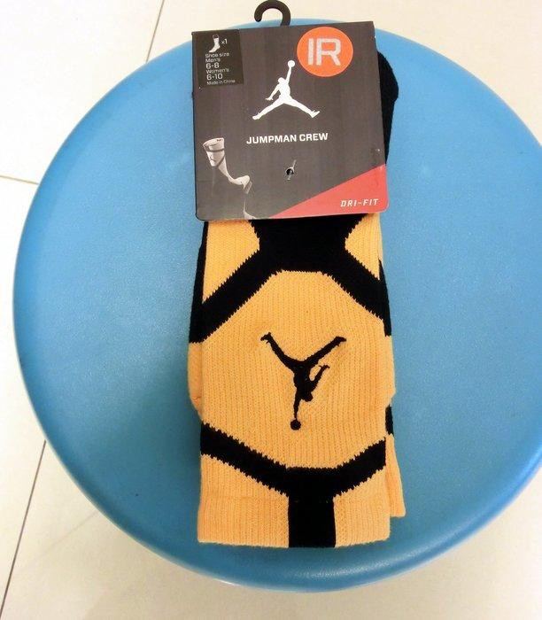 **[小小pen運動襪子]---Jordan籃球襪~ DRI-FIT ~中筒襪