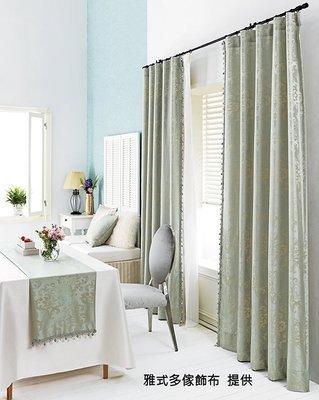 【窗的世界家飾館】20年專業製作達人,雅式多2020系列窗簾P38 德國進口A3087