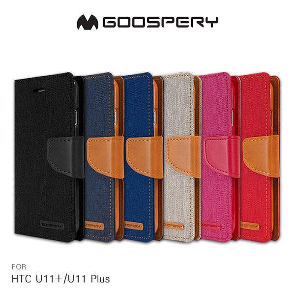 *Phone寶*GOOSPERY HTC U11+/U11 Plus 網布皮套 磁扣 可插卡 保護套