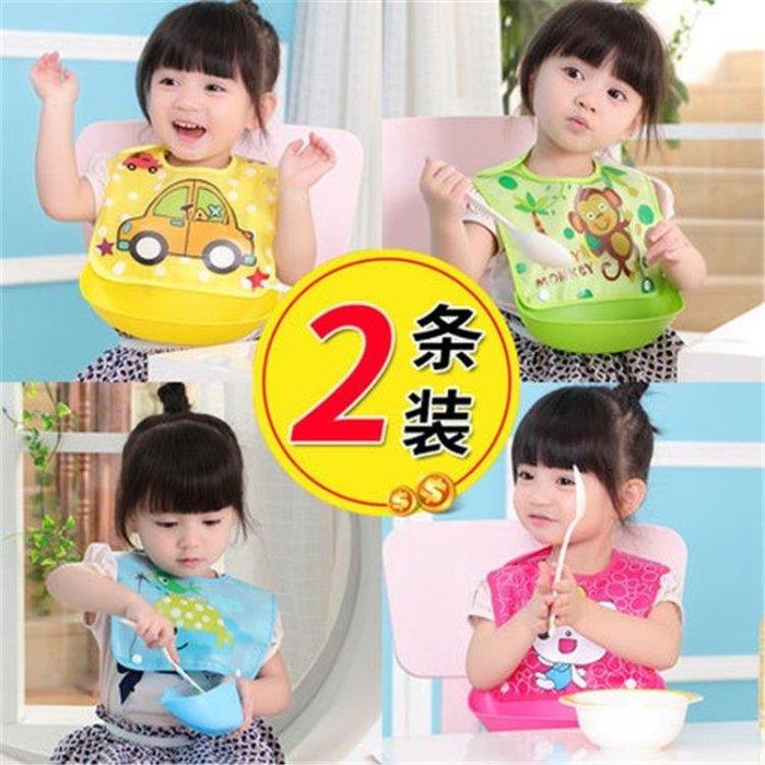 嬰兒輔食圍兜寶寶吃飯圍嘴防水超軟免洗肚兜飯衣兒童硅膠飯都餐兜