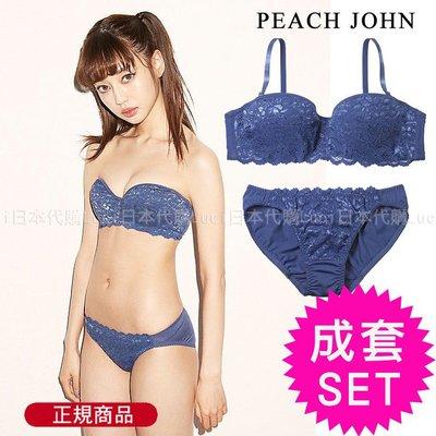 peach john 少女系列 YUMMY MART 平口蕾絲 可拆肩帶 內衣+內褲 成套 二件組 1017792