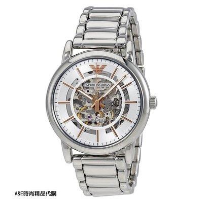A&E精品代購EMPORIO ARMANI 阿曼尼手錶AR1980 經典義式風格簡約腕錶 手錶