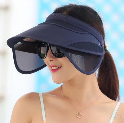 沙灘帽 夏季遮陽帽 女防曬帽可伸縮空頂防紫外線太陽帽 戶外騎車大沿沙灘帽  M(56-58cm)—莎芭