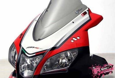 ♚賽車手的試衣間♚ Zero Gravity® Aprilia RSV4 RF / RR 15-19 DB款 風鏡