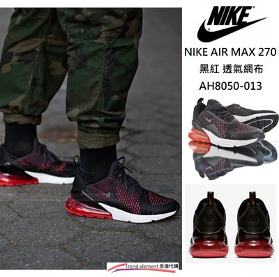 免運 新色 NIKE AIR MAX 270 PHOTO RED 黑 紅 氣墊 男 AH8050-013 ~美澳代購~