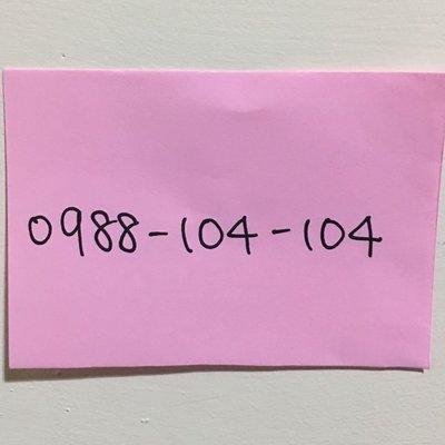 0988-104-104