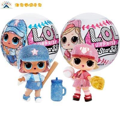 ❀Lexare❀LOL驚喜娃娃拆拆球 棒球運動會 全明星運動娃娃姐紅藍隊女孩玩具