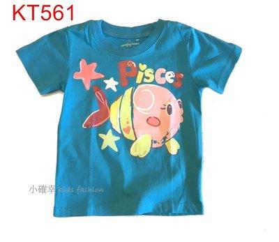 小確幸衣童館 KT561 歐美款女童純棉蔚藍短袖雙魚座圖T