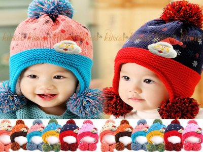 加絨遮耳 造型厚款針織帽  寶寶雙球帽  寶衣舖【MM122】