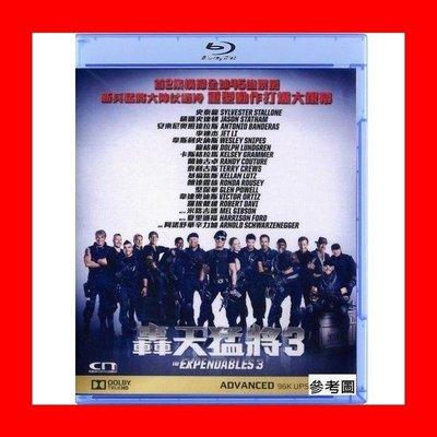 【BD藍光】浴血任務 3(轟天猛將3)The Expendables 3(中文字幕)96K音效 藍波 洛基席維斯史特龍
