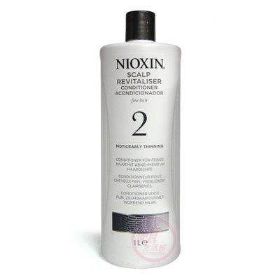 便宜生活館【頭皮調理】NIOXIN 耐奧森(麗康絲) 2號甦活乳1000ml 明顯落髮/細髮專用 公司貨 (可超取)