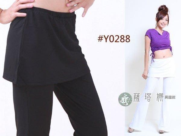 *~薩瓦拉: 黑/(白全缺)_M~XL_Y0288_基本款_有裙不可拆水褲/蟑螂褲