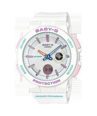 【金台鐘錶】CASIO 卡西歐 BABY-G x WILDLIFE PROMISING 聯名款 BA-255WLP-7A