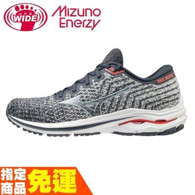 MIZUNO WAVE INSPIRE 17 超寬楦 男款支撐型慢跑鞋 灰白 J1GC212221 贈腿套 20SS