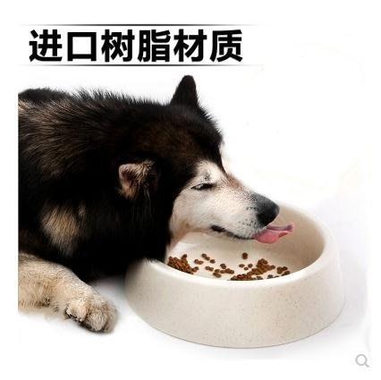 特大號狗盆大型犬邊牧狗碗泰迪金毛阿拉薩摩超大號狗食盆飯盆飯碗