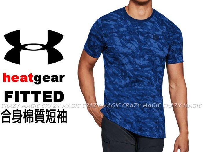 出清5折 UNDER ARMOUR UA 短T 短袖T恤 能量棉 小框Logo 迷彩 藍黑 # 1305671-437