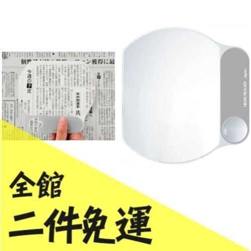 空運 日本製 TERASAKI 閱讀用 放大鏡 BN-2 廣角放大鏡 手持式 2倍/4倍 多功能 精密工作【水貨碼頭】
