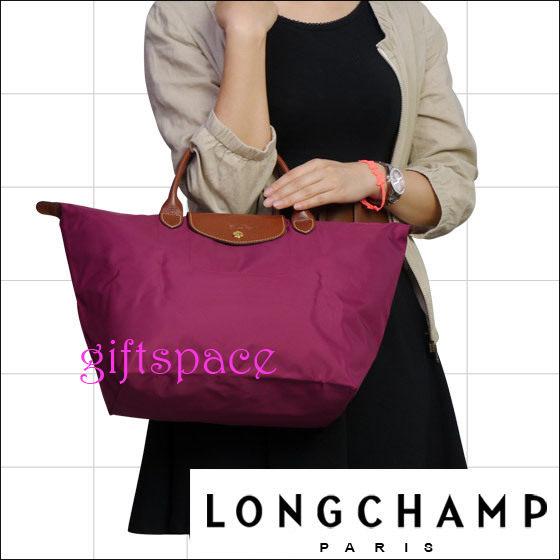 法國Longchamp 短把m號摺疊防水水餃包 現貨 Fushia 桃紅 現貨