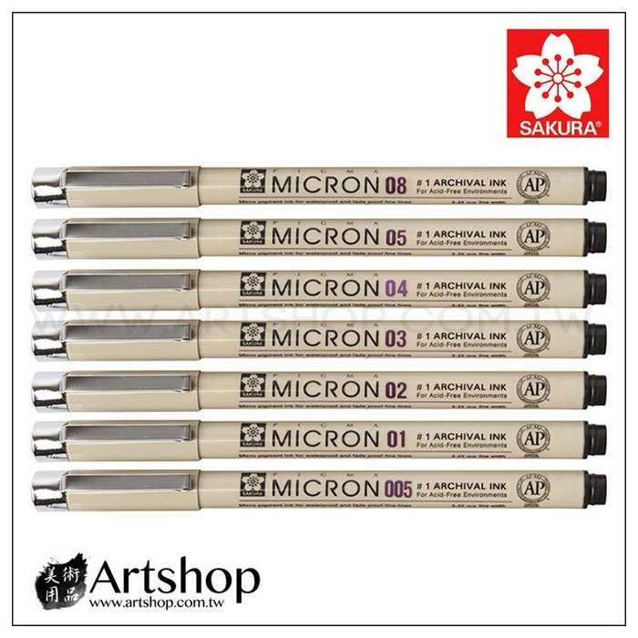 【Artshop美術用品】日本 SAKURA 櫻花 PIGMA MICRON 筆格邁代針筆 (單支販售)