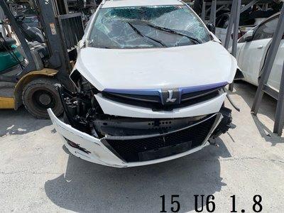 【巷仔內/鑫宏】 U6 S5 U7 MPV7 引擎烤漆板金底盤保險理賠汽車零件材料報廢拆售