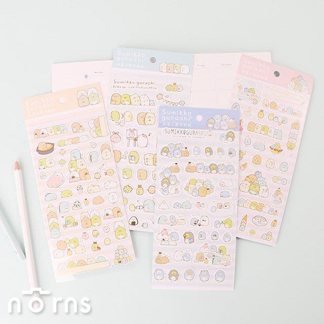 【角落生物貼紙 條紋款V2】Norns 正版SAN-X角落小夥伴 手帳裝飾貼紙 文具