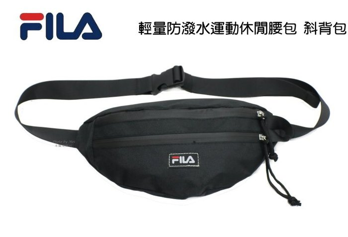 FILA 輕量防潑水運動休閒腰包 斜背包 (BWU3007BK )