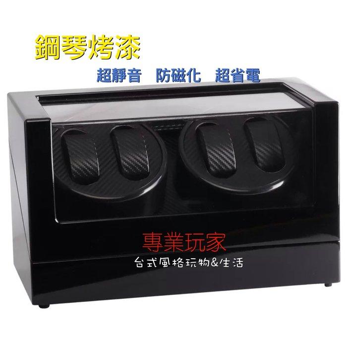 自動錶盒鋼琴烤漆搖錶器 自動上鍊錶盒 4錶盒 自動錶盒 碳纖維 機械錶盒