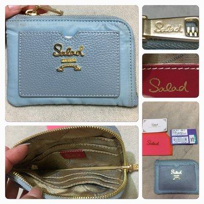 低價起標~全新 香港SALAD品牌 尼龍皮夾 夢幻水藍色信用卡夾 悠遊卡 名片夾 鈔票夾 零錢袋 收納包  Ck參考