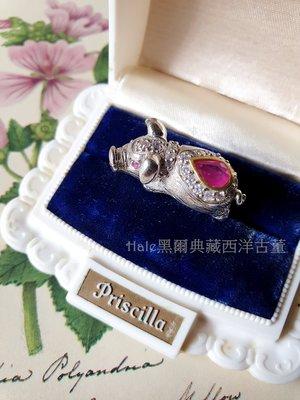 黑爾典藏西洋古董 ~ 純 925銀奢華...