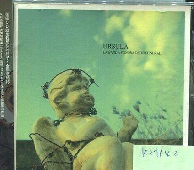 *真音樂* URSULA / LA BANDA SONORA DE MI FUNERAL 二手 K27142