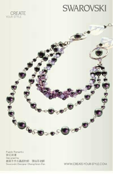 紫幻浪漫多層次項鍊,手鍊,施華洛世奇DIY材料盒,水晶,珍珠