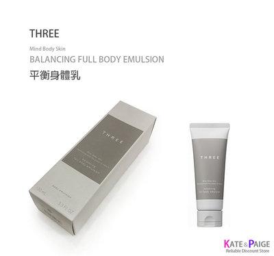 全新正品現貨 THREE 平衡身體乳 BALANCING FULL BODY EMULSION (100mL)