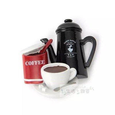 ❤生活。雜貨❤zakka 方糖 咖啡 手沖壺 下午茶 afternoon tea 冰箱磁鐵 吸鐵 精緻 預購《咖啡組》 新北市
