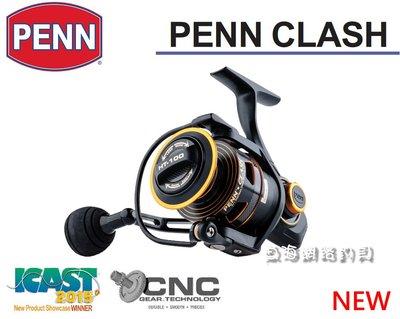 魚海網路釣具 恒達 PENN Clash (CLA) CLA3000 紡車式捲線器 Fishing reel捲線器