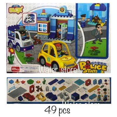 《鈺宅舖》積木 兒童玩具 城市警察局 城市積木組 警察積木組 大塊積木 拼裝積木 DIY 玩具 49pcs