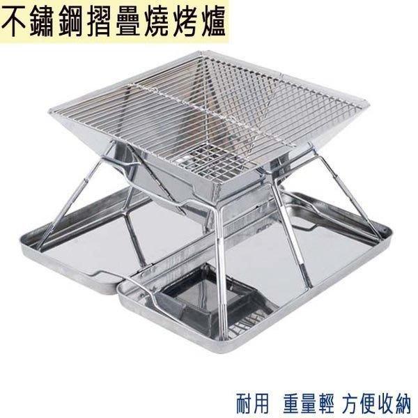 碳火不落地(附底盤收納袋盒) (大型43cmx43cm) 焚火台/暖爐/烤肉爐/不銹鋼 食用級烤網/BBQ爐 送提袋