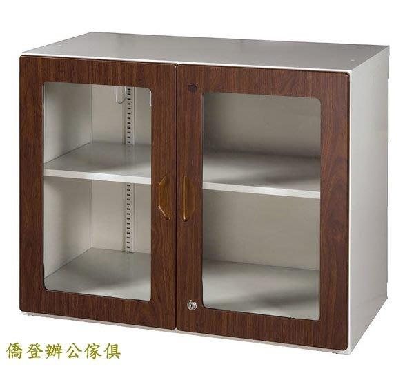 《僑登辦公傢俱》超便宜~鋼木玻璃二層櫃[胡桃]/理想櫃/辦公桌/白板/中彰投市免運費