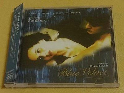 (日版/日本版,絕版,附側標,保存近全新)大衛林區David Lynch藍絲絨Blue Velvet電影原聲帶