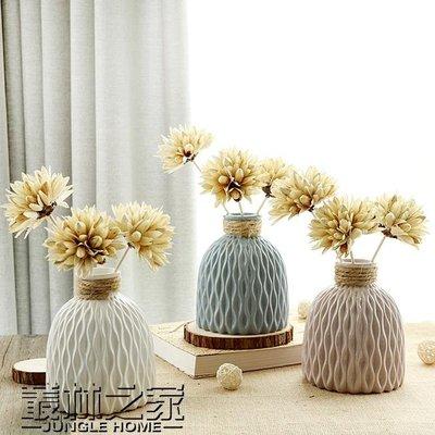 愛家簡約現代客廳家居擺件白色麻繩日式陶瓷文藝花瓶水培花插花藝  全館免運