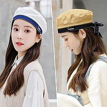 貝雷帽女英倫復古潮ins薄款新款海軍帽日系甜美可愛百搭帽子【每個規格價格不同】