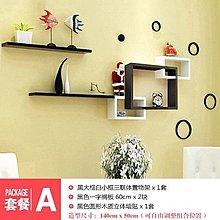 牆上置物架牆壁掛餐廳牆面隔板創意格子客廳電視背景裝飾架SH雜貨IU492