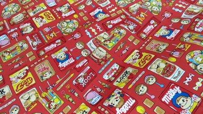 豬豬日本拼布/限量版權卡通布/可愛牛奶妹紅色款/牛津布厚棉布材質