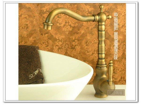 凱西美屋 復古全銅水龍頭 鄉村廚房古銅水龍頭 台上盆水龍頭