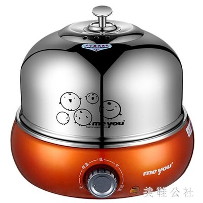 220v 全不銹鋼煮蛋器蒸蛋器多功能自動斷電蒸蛋早餐機 ZB172