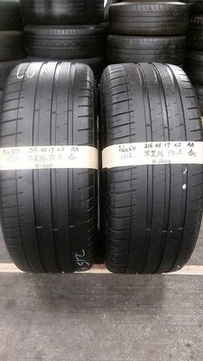 兆賀輪胎-215/45/17 米其林 PS3