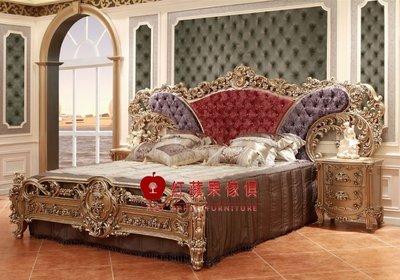 [紅蘋果傢俱] F122A 洛克思瑞系列 新古典 法式 歐式 雙人床 床台 床頭櫃