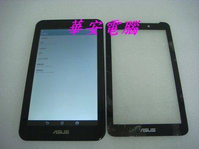 平板維修 維修 ASUS ZenPad 8.0 Z380KL P022 顯示異常 液晶螢幕破裂 觸控面板玻璃破裂維修