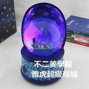 【格倫雅】^幾米星空旋轉發光水晶球音樂盒八音盒 夜燈  水晶音樂盒生日禮37878[D