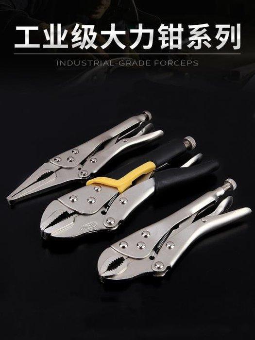 多功能大力鉗 工業級萬用加力鉗子固定夾鉗-交換禮物