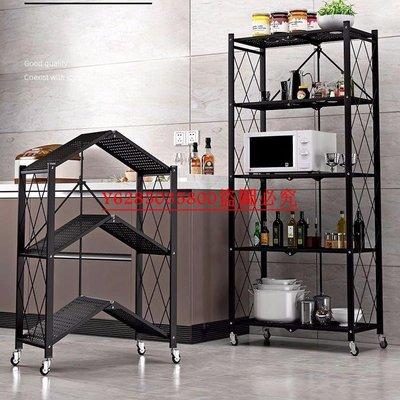 廚房置物架免安裝折疊不銹鋼落地式多層多功能微波爐儲物收納架子   #Y5800